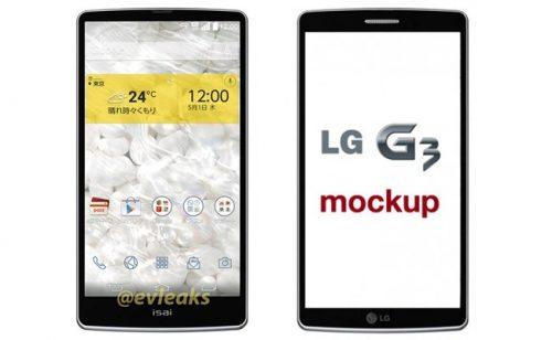 Nuevas filtraciones sobre el LG G3