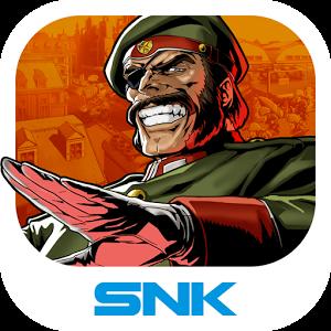 Metal Slug, el legendario arcade aparece para Android