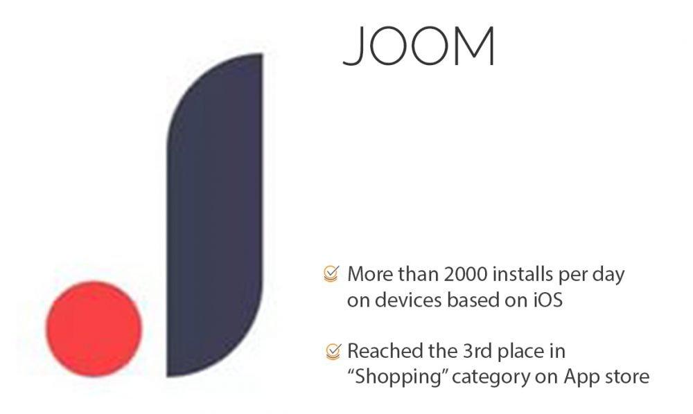 Joom una app para comprar moda desde tu Android e1525278176934