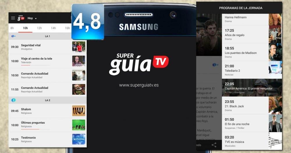 Ver Canal Plus gratis desde el móvil Android 2018 – 2019